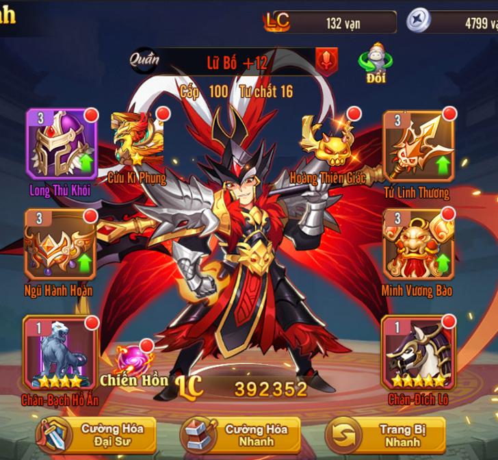 Cùng với những cập nhật về tướng và trang bị, OMG 3Q tung ra chuỗi sự kiện  đặc biệt mang đến nhiều ưu đãi cho game thủ.