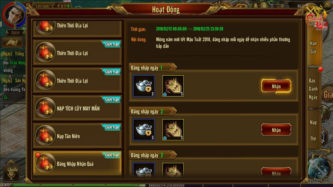 ... san sẻ cho tất cả game thủ Chinh Đồ 1 Mobile. Hãy lưu ý hoạt động để  nhận về mình số Vàng khóa đáng kể kia để xuân này thêm vui vẻ.