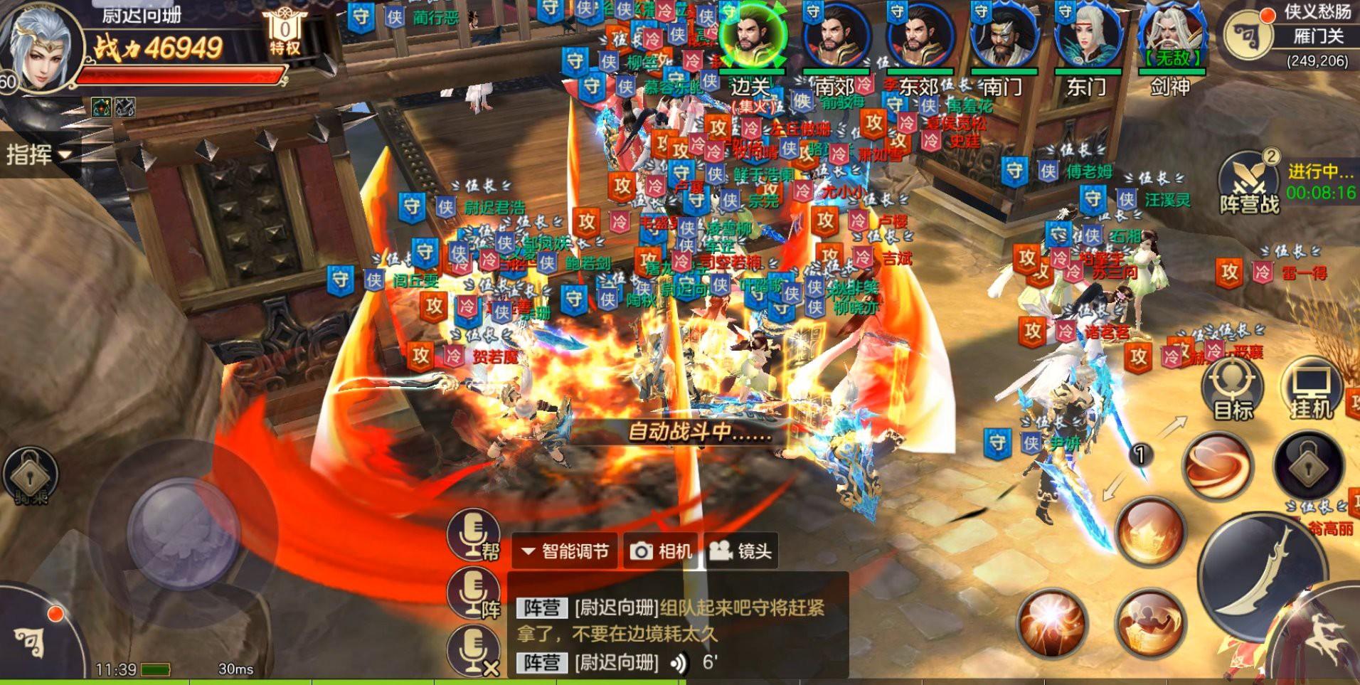 Tiêu Dao Mobile hé lộ Siêu chiến trường Tống – Kim – Liêu – Đại Lý - 2