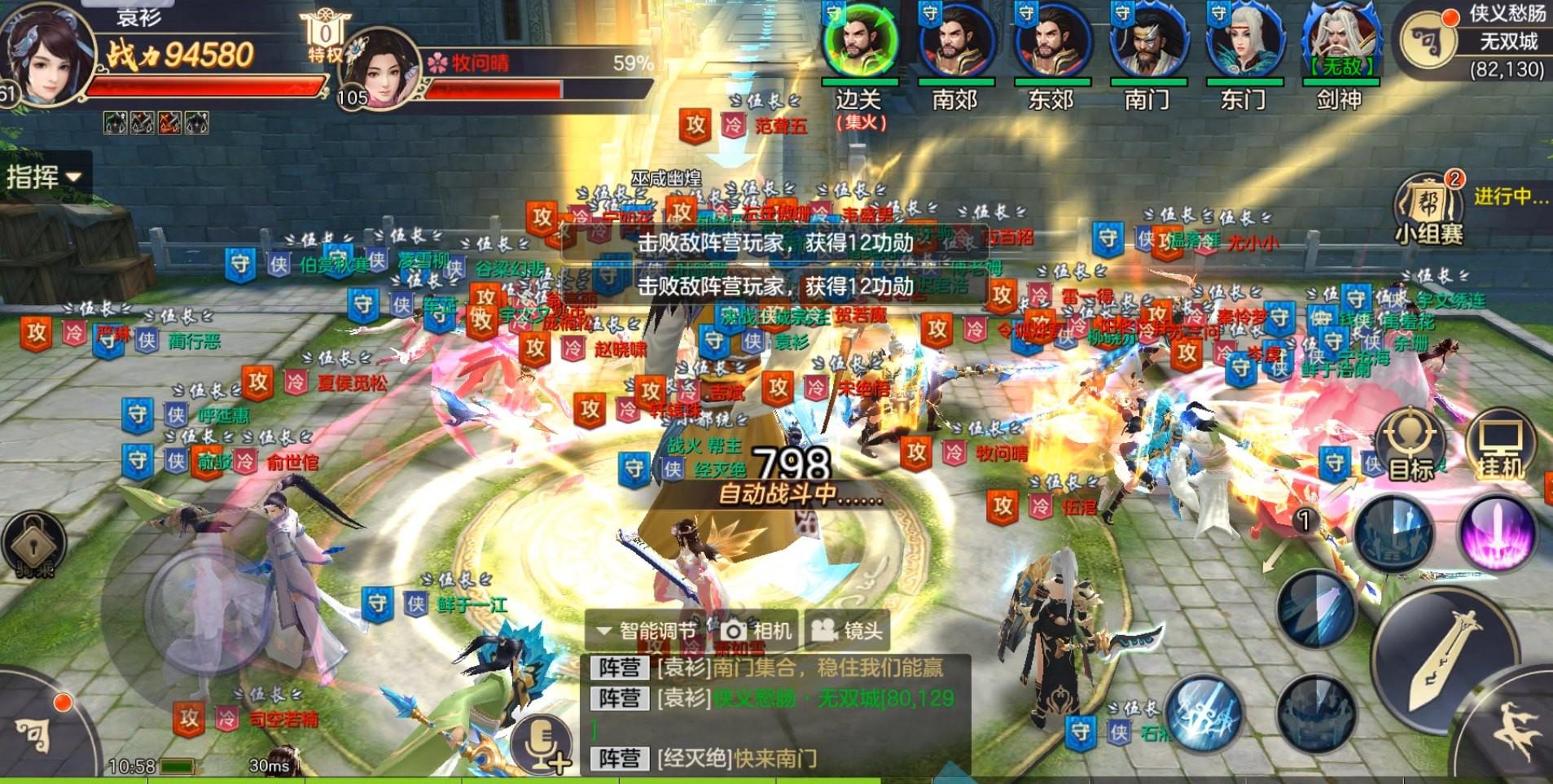 Tiêu Dao Mobile hé lộ Siêu chiến trường Tống – Kim – Liêu – Đại Lý - 3